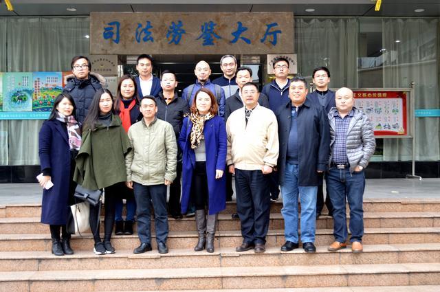 广东省司法鉴定协会宣传推介委员会会议 拉近司法鉴定与群众距离
