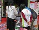 广州志愿者宣誓礼上为雅安默哀