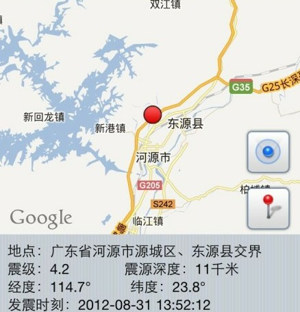 省地震局:河源近期不会发生更大级别地震 73376052