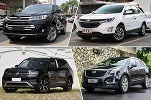春节出行需要大空间SUV?这四款高性价比车型值得一看