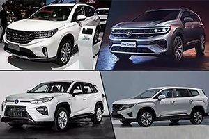 配置信息公布即将预售 近期国内新车最新消息汇总
