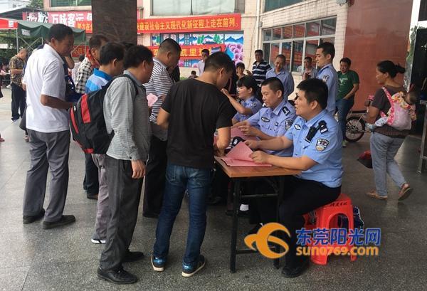 """东莞民警上街宣传 增强群众防范""""涉黑恶""""犯罪能力"""
