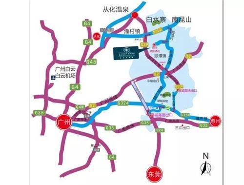 广州白水寨嘉华酒店 ,享受世外桃源的静谧时光