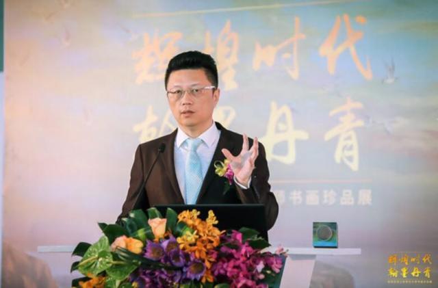 辉煌时代 翰墨丹青——徐扬生、邢东书画珍品展开幕