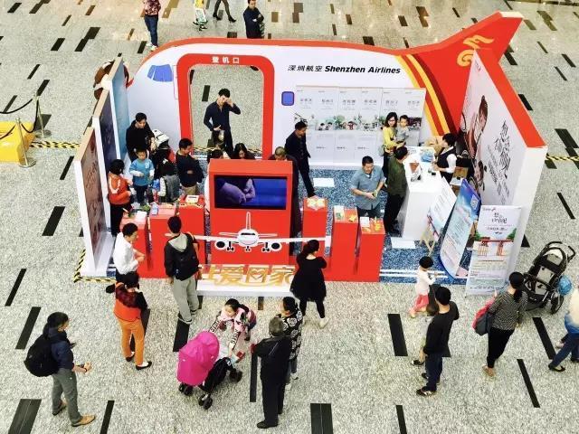 珠海机场新增4个航班 买票还有优惠