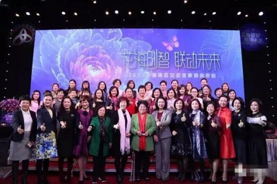 海珠区妇联积极促进粤港澳女商菁英交流平台搭建