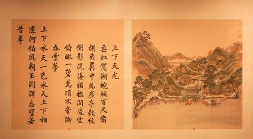 《圆明园四十景》原件再造本上海展出图片