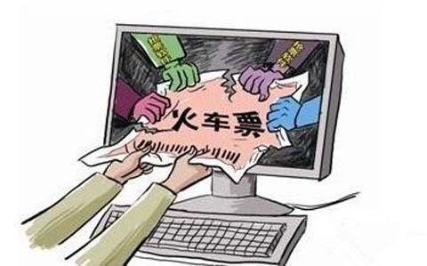 广铁春运火车票惊现退票潮:快去捡漏!