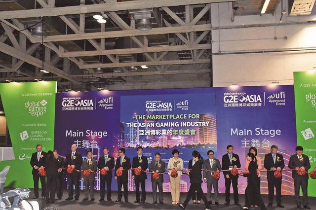 2017亚洲国际博彩娱乐展16日开幕