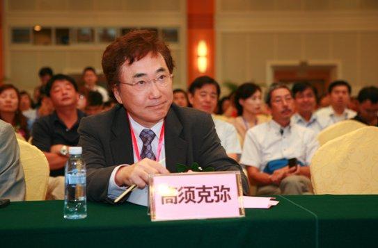 第八届中国医师协会美容与整形医师大会落幕