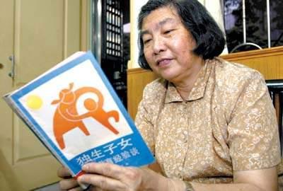 感动广州60年最美女性:刘淑贤