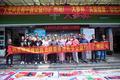 中国第二届太极藿香消暑节•健康公益行广州站正式启动