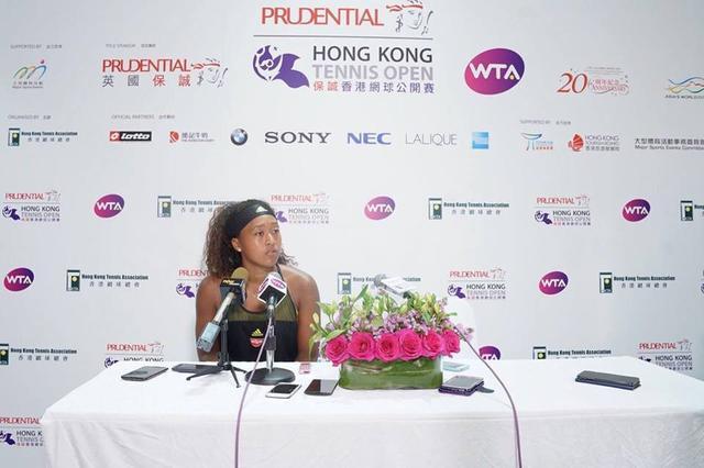 香港网球公开赛 大坂直美爆冷胜大威