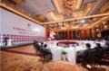 打造世界最大湾区 IFF携手广州开启金融新时代