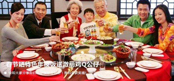 2016腾讯•大粤网清新活力火锅节颁奖典礼火爆来袭