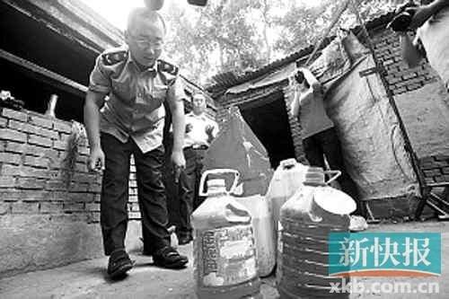 深圳市城管:有信心在3年内杜绝出现地沟油