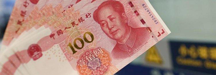 人民币成世界货币