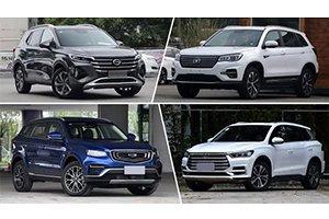 10万元买什么车最划算?四款热销国产SUV推荐