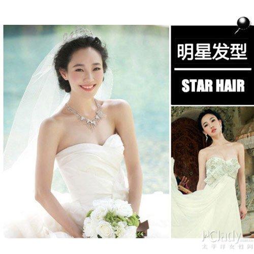 断奶佟丽娅新娘发型 丸子头显清新图片