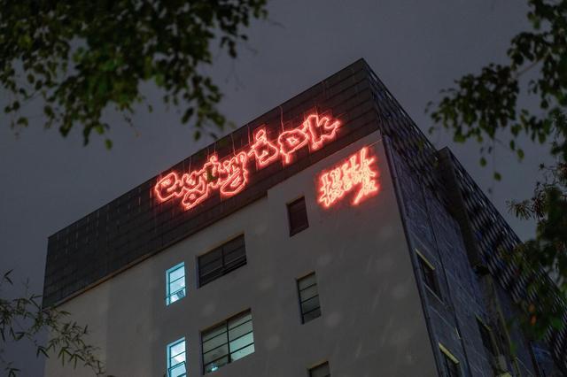 象外之景——OCT-LOFT公共艺术展开幕