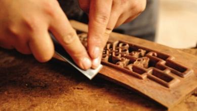 """马应龙的""""工匠精神""""与中国制造"""