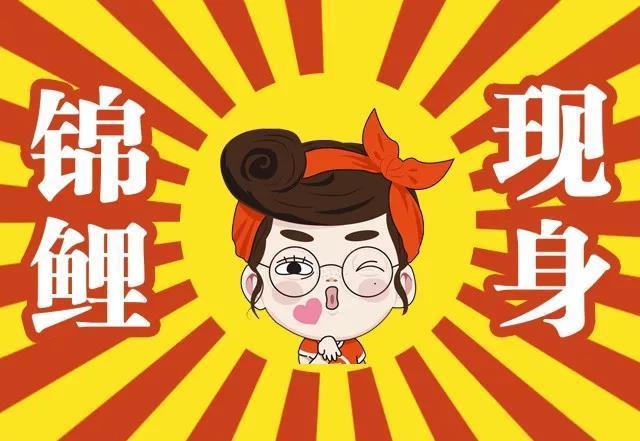 """寻找""""大粤锦鲤"""",数万元吃喝玩乐礼品独宠1人!"""