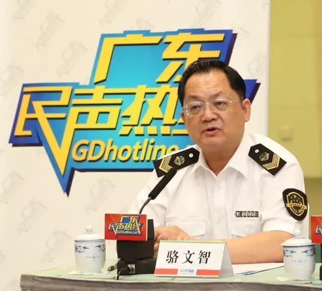广东食药监上线广东民声热线直播节目!快来看看你关心的话题局长怎么说……