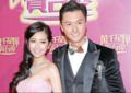 王浩信被老婆投诉不回家