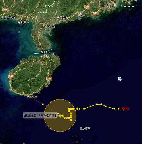 三台风即将杀到 中山未来天气 有点悬