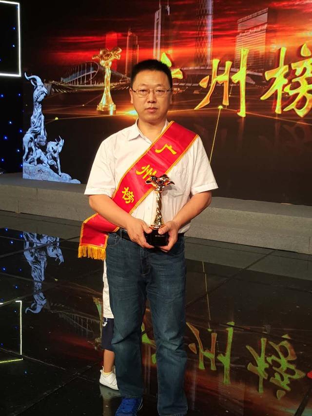 广州好市民——面对蔓延火灾,他冷静指挥与众人合力救出被困人员