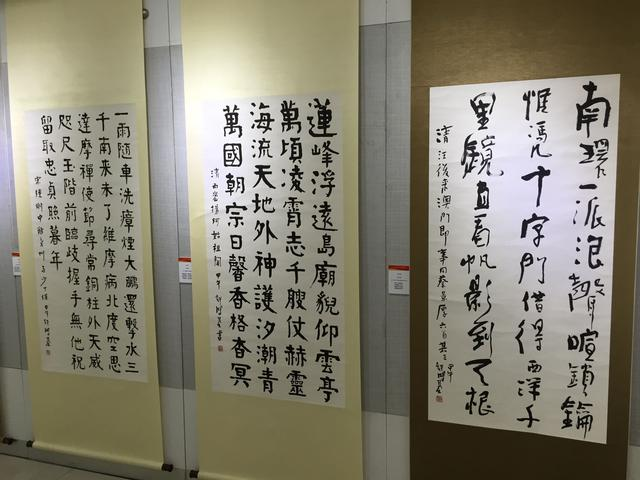 """""""强国梦・丝路情""""书法作品展中山开幕"""