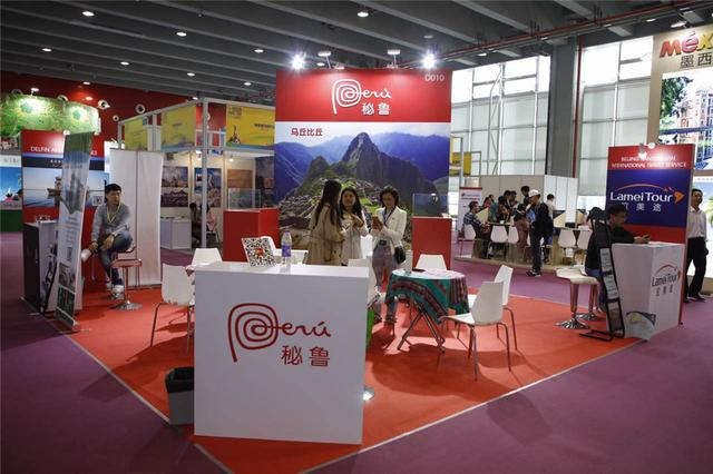 打造华南旅业航母 第26届广州国际旅游展圆满闭幕