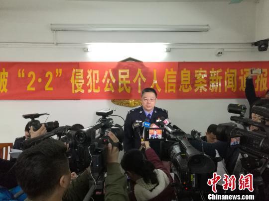 广州警方捣毁一个侵犯公民个人信息倒票的特大窝点