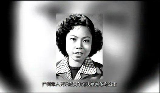 感动广州60年十大最美女性人物微电影_浴火重生