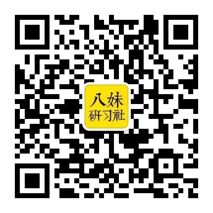 王浩信广州见面会!八妹这里有票要送你