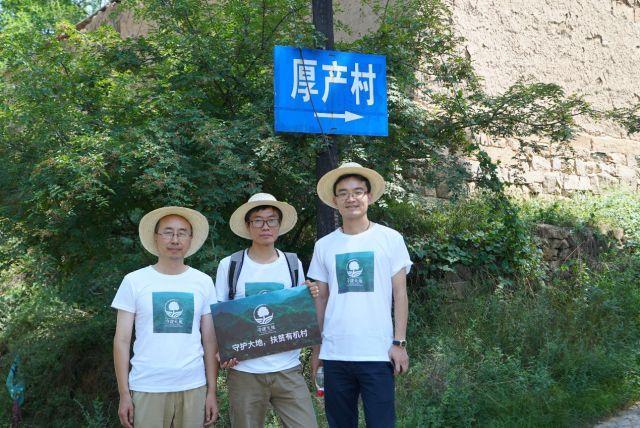 守护大地绿色联盟:3年内打造100个有机生态村