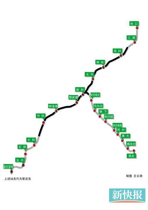 广州地铁14号线一期及知识城支线获批 站点公布图片