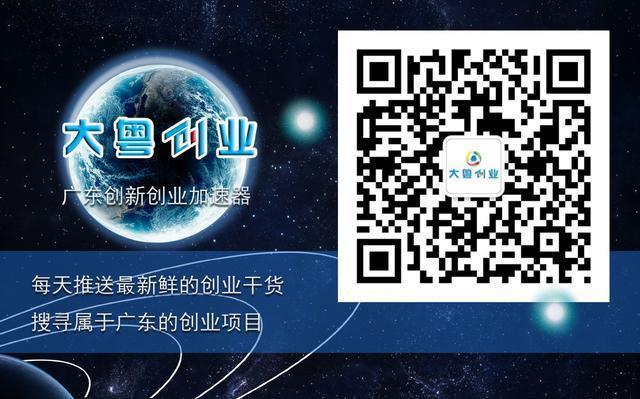智能家居公司「云丁科技」完成2.7亿元融资