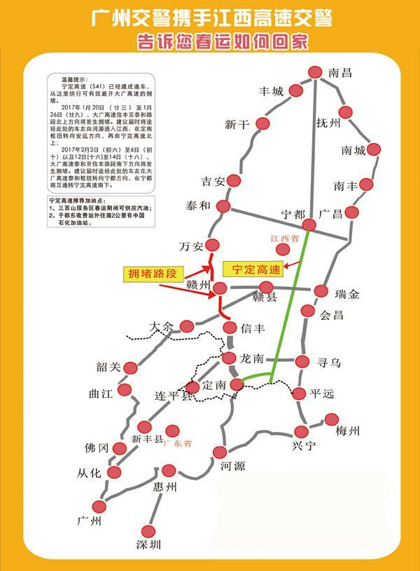 广东北上江西返乡不用再挤大广高速了!可绕宁定高速图片