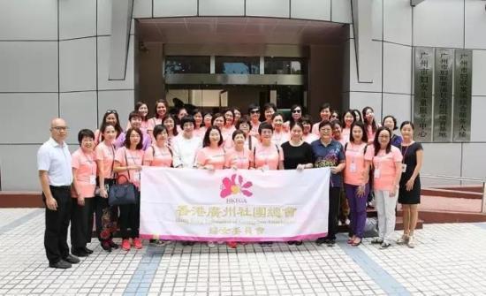 香港的姐妹们来了!此次交流擦出了什么样的火花?