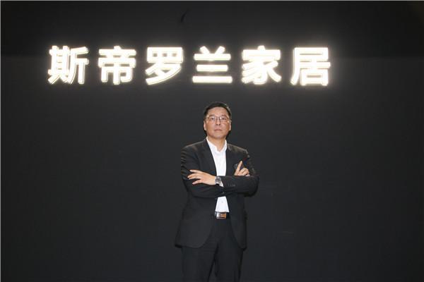 斯帝罗兰家居惊艳亮相2018广州家博展,让舒适全球化