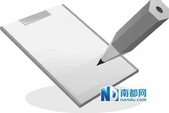 广州小升初招生时间排定:先公校后民校