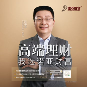 江南春:中国2.25亿中产阶级,究竟爱什么?