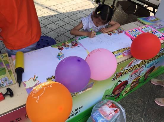 8月8日活动_