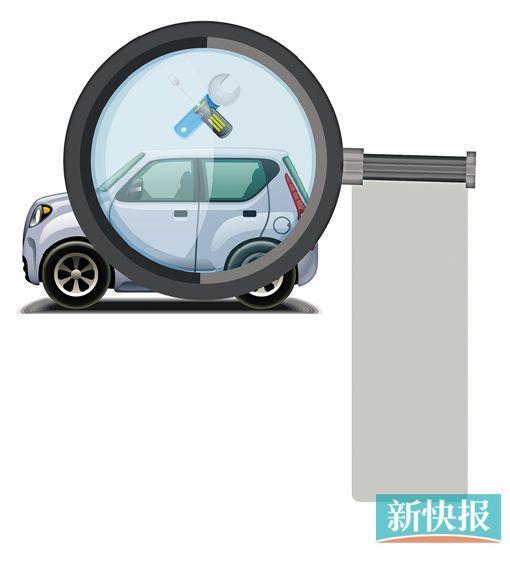 9月起广州私家车6年免检 每两年仍须换标示