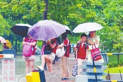 出门别忘带伞!未来几天珠海阳光阵雨相伴