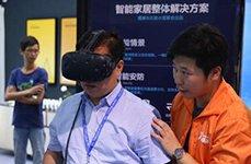 各种形式的VR体验为本次亮点具