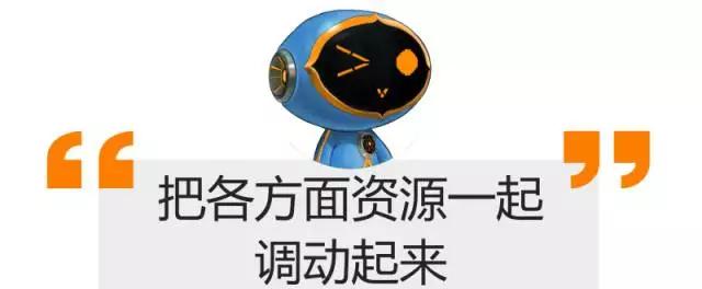解读 广东如何建设高企强省