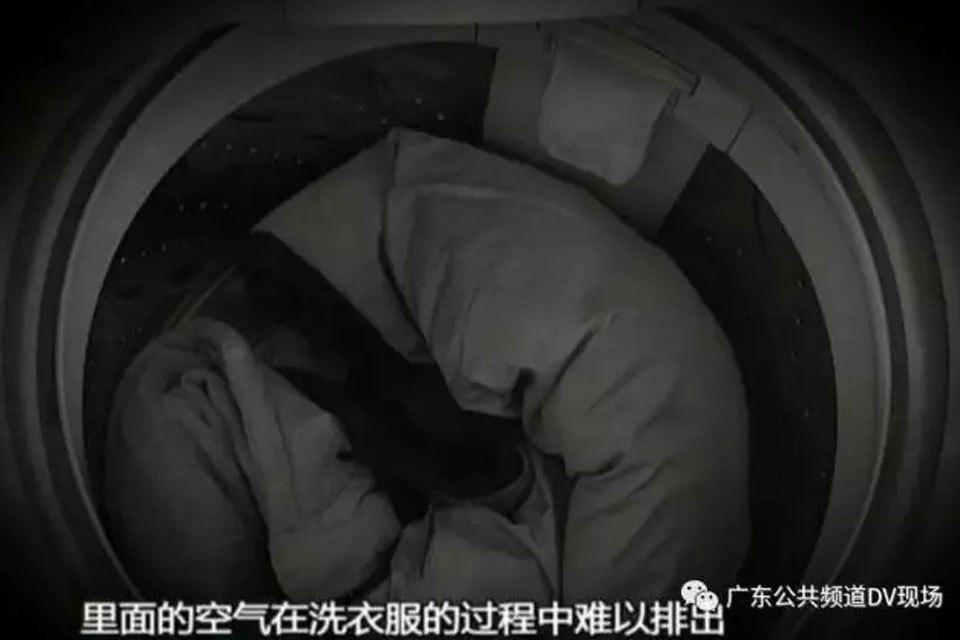 中山夫妇洗衣机洗羽绒服 结果爆炸了