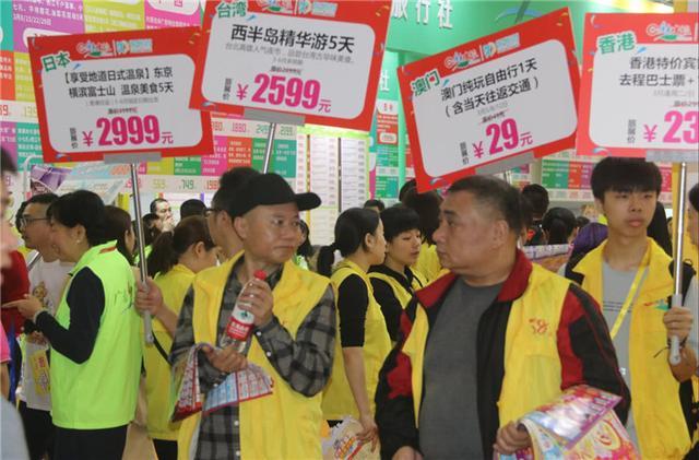 第27届广州国际旅游展览会圆满落幕,三天接待18.2万人次
